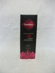 Fake Bake  60 minute self tan liquid 236ml